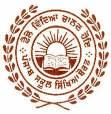 Punjab Master Cadre Online Form 2020