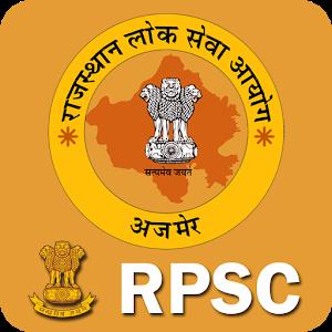 RPSC AFC & Range Officer Online Form 2020
