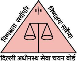 DSSSB,(Fire Operator)