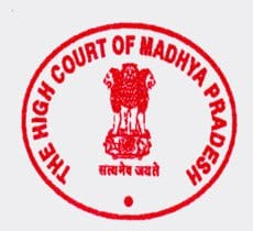 MP High Court Assistant Gr III Recruitment 2020 – Apply Now